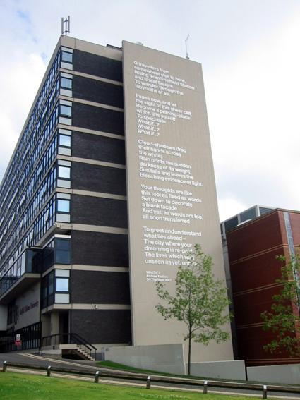 Sheffield Hallam University, Andrew Motion poem