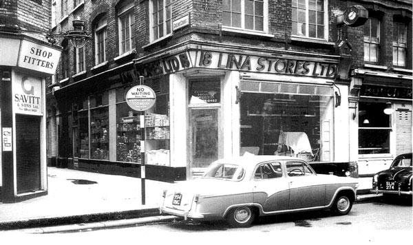 lina stores old shopfront